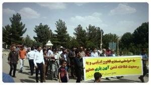 Yarsan-demonstration