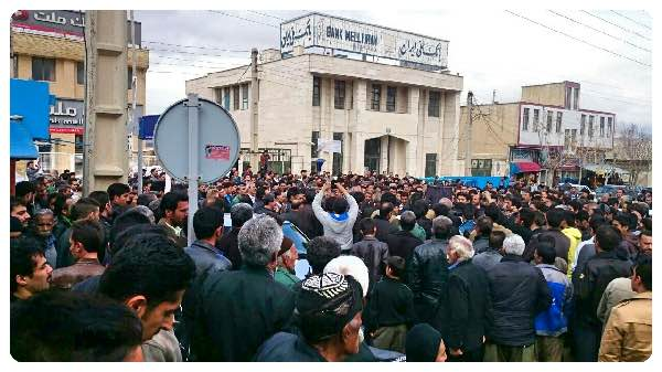 Iran's Yarsani religious community continue protests against discrimination