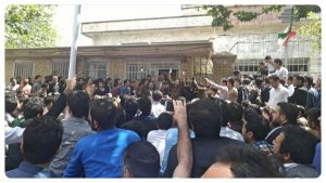 Protest in Mariwan
