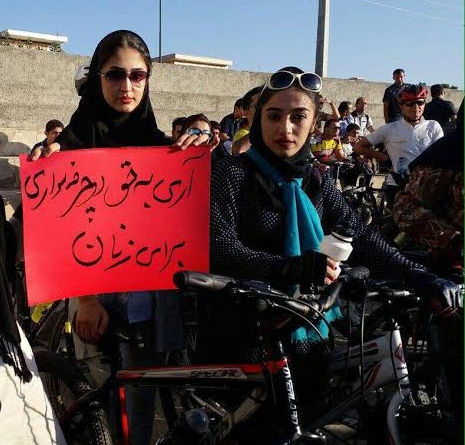 Iran's security forces prevent bike riding for women's rights in Kurdish Mariwan
