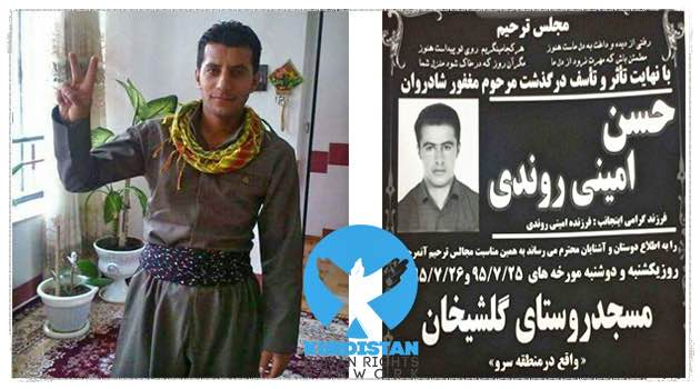 Iranian forces continues systematic killing of Kurdish Kolber workers