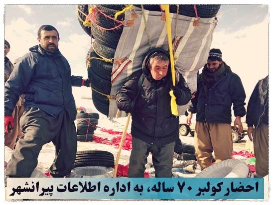 Iran authorities intimidate elderly Kurdish Kolber for role in BBC TV report
