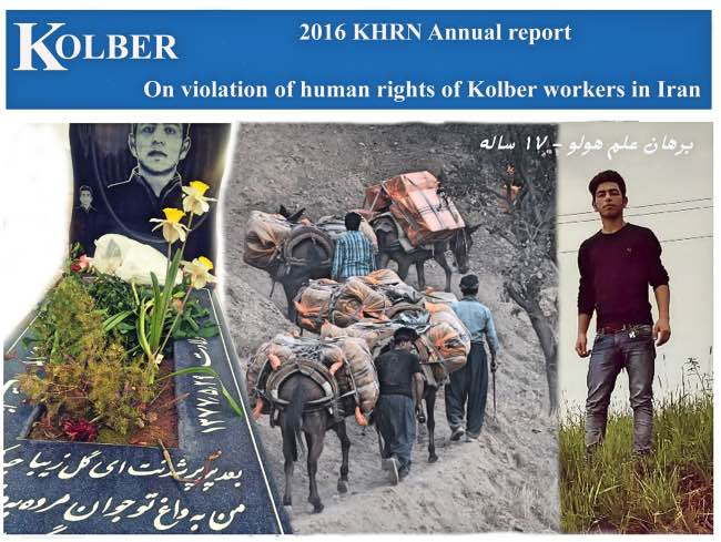 KHRN releases another annual report on Iran's Kurdish Kolber workers