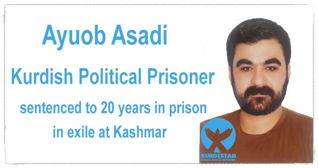Insulting and Humiliating a Family of Political Prisoner for Wearing Kurdish Costume