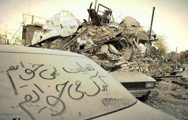 People in the earthquake-stricken areas of Kermanshah: We do not want condolences, we need help
