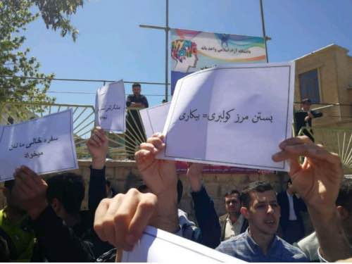 Widespread Strikes and Protests of Businessmen and Marketers in Kurdistan in Protest to the Closure of Border Crossings and the High Cost of Customs