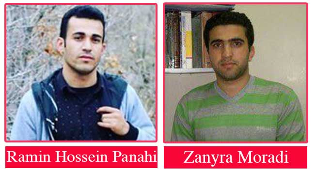 Zanyar Moradi and Ramin Hossein Panahi's Open Letter on Public Awareness