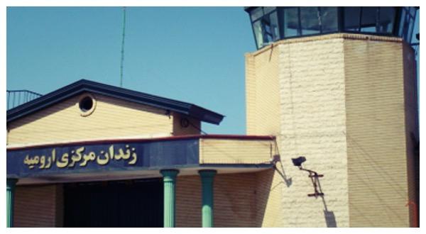 صدور حکم ۸ سال حبس برای شهروند بازداشتی کُرد در ارومیه