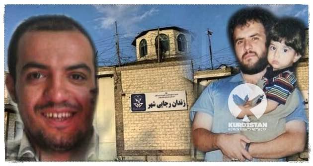 وضعیت نگران کننده سلامتی دو زندانی سنی کُرد در زندان رجایی شهر کرج