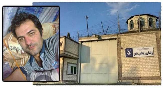 یازدهمین روز اعتصاب غذای قاسم آبسته در زندان رجاییشهر کرج