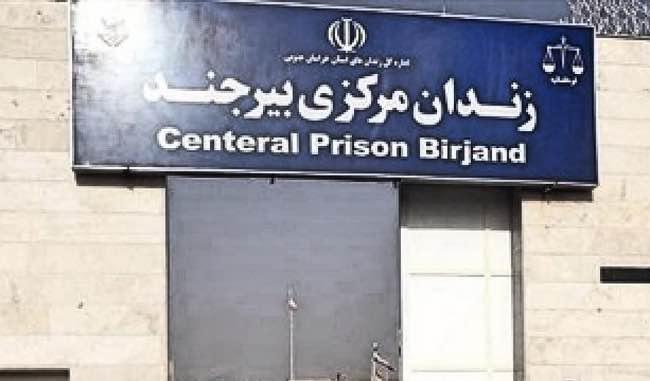 انتقال زندانی مذهبی کُرد به سلولهای انفرادی زندان مرکزی بیرجند