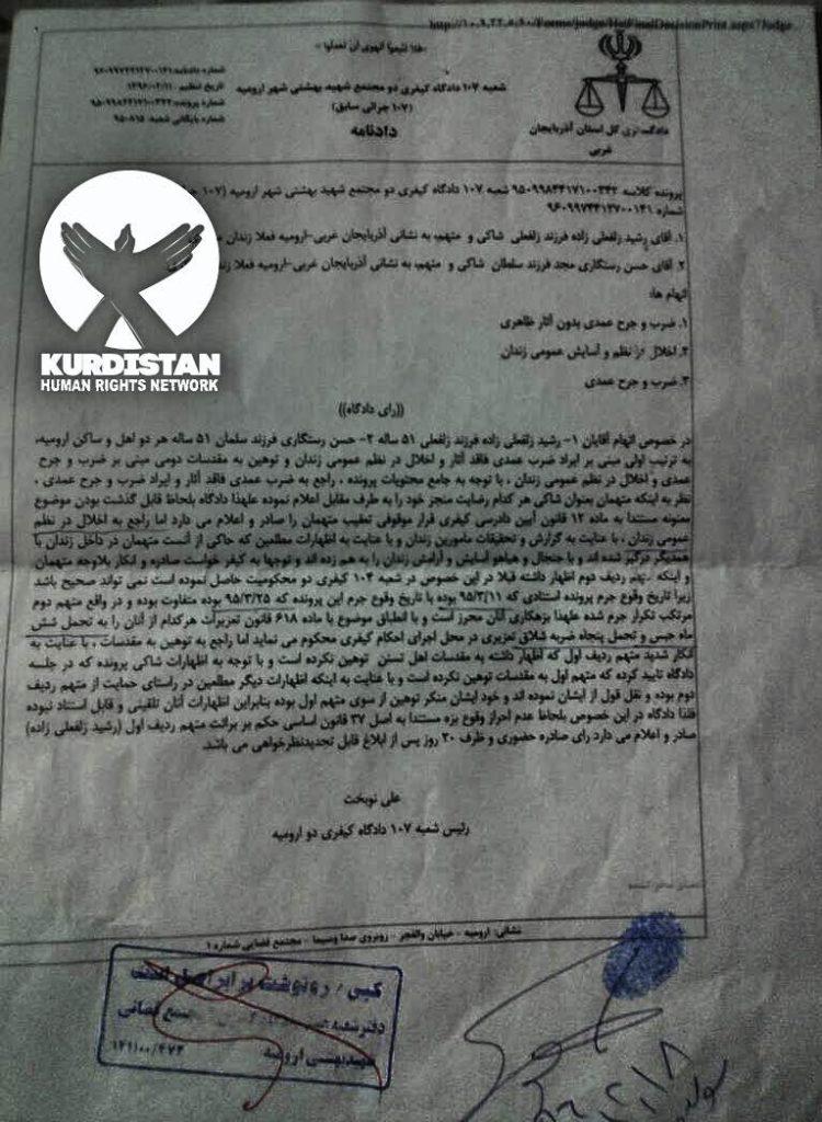 شعبه 2 اجرای کیفری اهواز اجرای حکم ۲۰ ضربه شلاق برای یک زندانی سیاسی ٥١ ساله کُرد ...