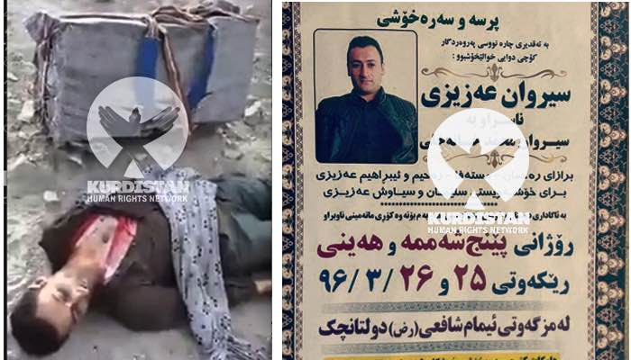 قتل یک کولبر توسط نیروهای انتظامی در سردشت/ تصویر جنازه، ۱۸+