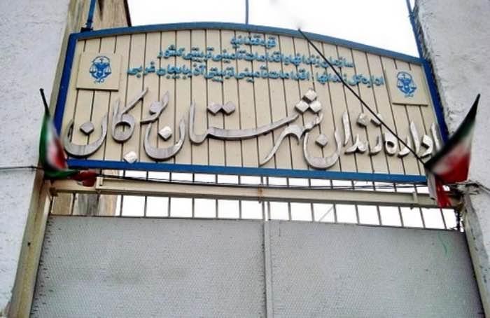 انتقال ۵ تن از بازداشت شدگان بوکان به زندان این شهر