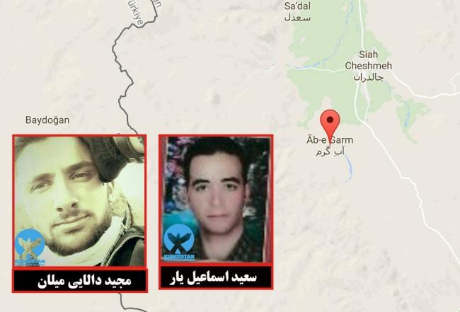 جزئیات قتل دو شهروند عادی و چهار تن از اعضای یکی از احزاب کُردی توسط نیروهای سپاه در چالدران