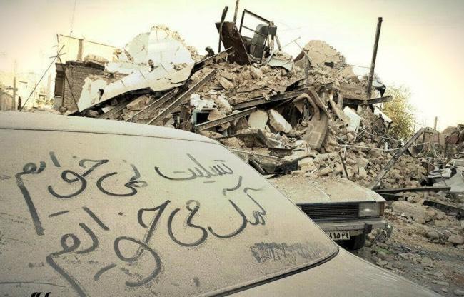 مردم مناطق زلزلهزده کرمانشاه: تسلیت نمیخواهیم، کمک میخواهیم