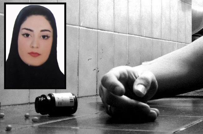 خودکشی یک زن جوان در سردشت