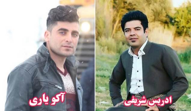 بازداشت سه شهروند کُرد توسط نیروهای امنیتی در شهرهای نوسود، مریوان و جوانرود