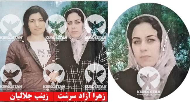 مرگ مشکوک یکی از همبندیهای سابق زینب جلالیان در کرمانشاه
