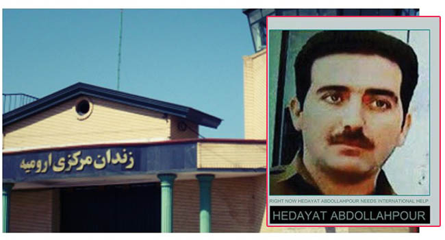 تایید حکم اعدام هدایت عبدالله پور در دیوان عالی کشور / سند