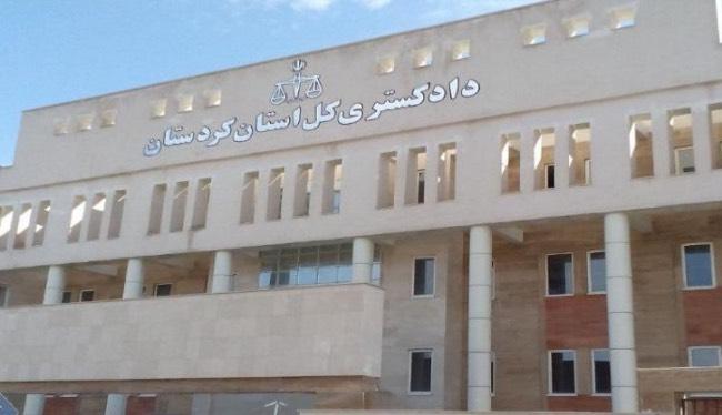 صدور حکم ۶ سال حبس برای دو شهروند کُرد در سنندج