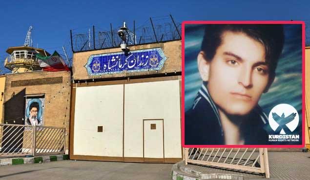 احراز هویت یک زندانی دیگر اعدام شده در زندان دیزل آباد کرمانشاه
