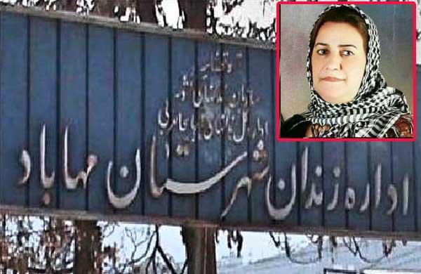 روناک آقایی جهت تحمل حبس به زندان مهاباد منتقل شد