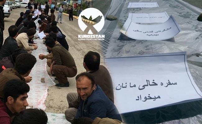 گسترش اعتصاب و اعتراضات کاسبکاران و بازاریان کُردستان به مسدود شدن معابر مرزی کولبری و افزایش تعرفه گمرکی