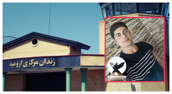آزادی یک دانشجوی کُرد از زندان مرکزی ارومیه با تودیع وثیقه سنگین