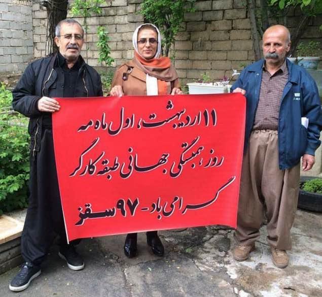 صدور قرار وثیقه برای یک فعال کارگری بازداشتی