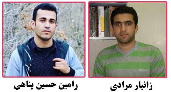 نامه سرگشاده زانیار مرادی و رامین حسین پناهی به افکار عمومی