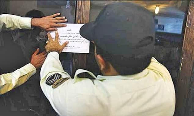 پلمپ ۷ واحد صنفی به اتهام روزهخواری در هرسین