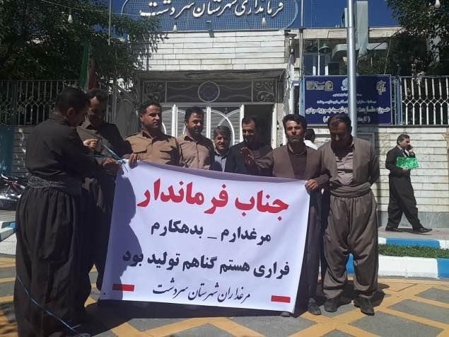 برگزاری سه تجمع اعتراضی در کرمانشاه، سردشت و ارومیه