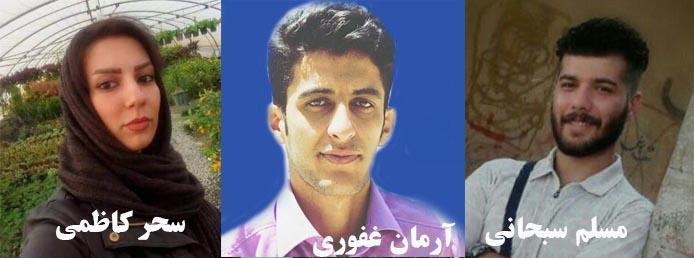 آزادی تعدادی از شهروندان بازداشتی کُرد/ بی خبری از سرنوشت ۳ فعال محیط زیستی