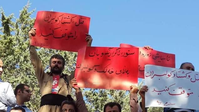 آزادی موقت فعالین کارگری بازداشتی شهر سنندج