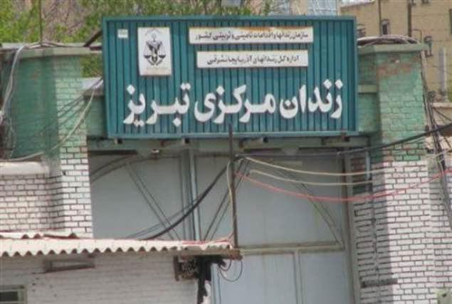 اعدام یک زندانی بعد از ۱۵ سال حبس در زندان مرکزی تبریز