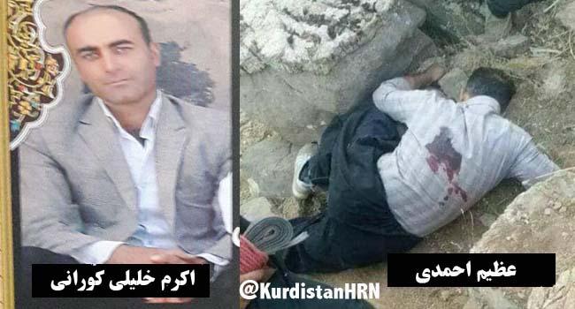 کشته و زخمی شدن سه کولبر کُرد در مناطق مرزی ارومیه و نوسود