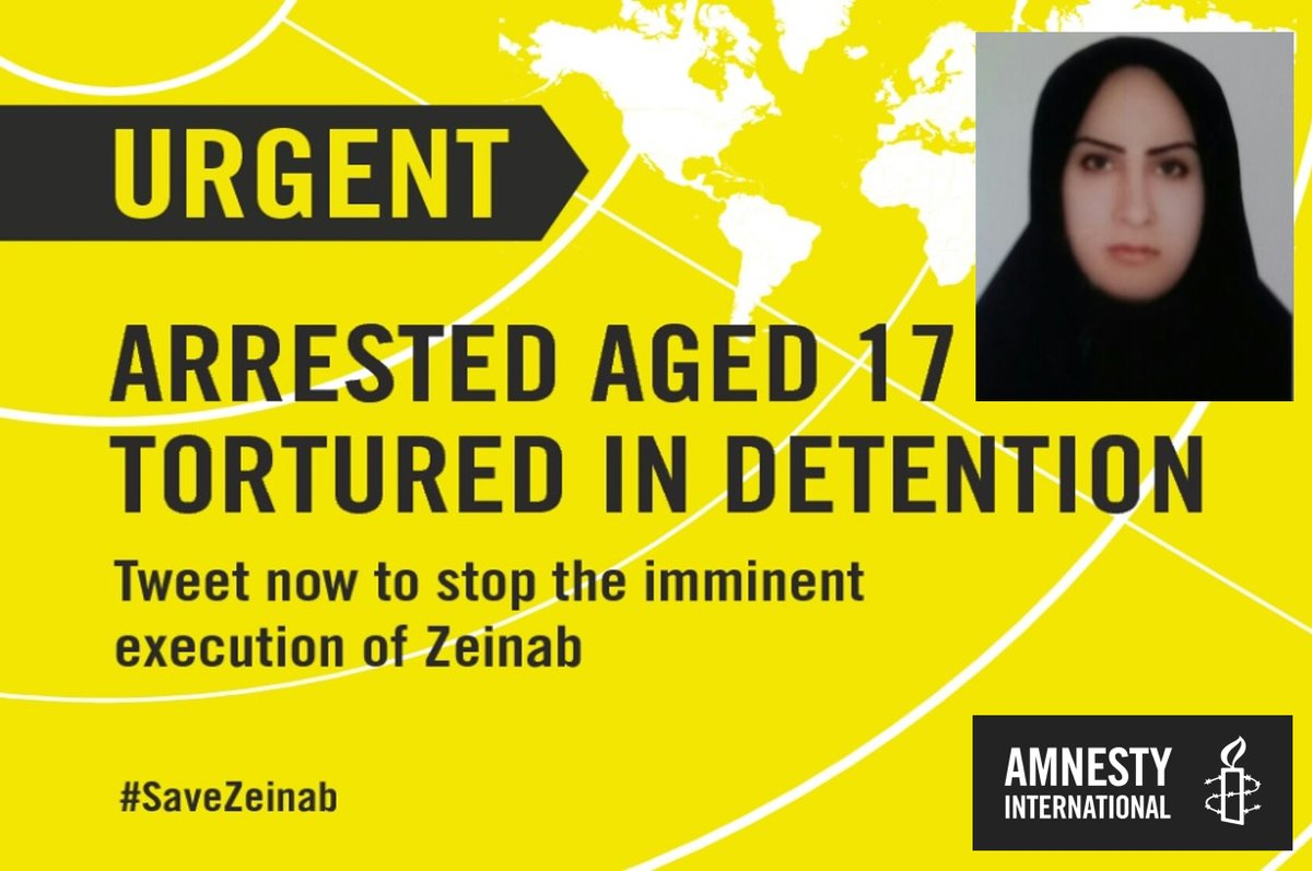 عفو بین الملل خواستار توقف فوری اجرای حکم اعدام زینب سکانوند شد