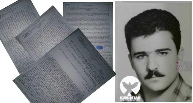 صدور حکم قطع دست برای یک زندانی متهم به سرقت در ارومیه