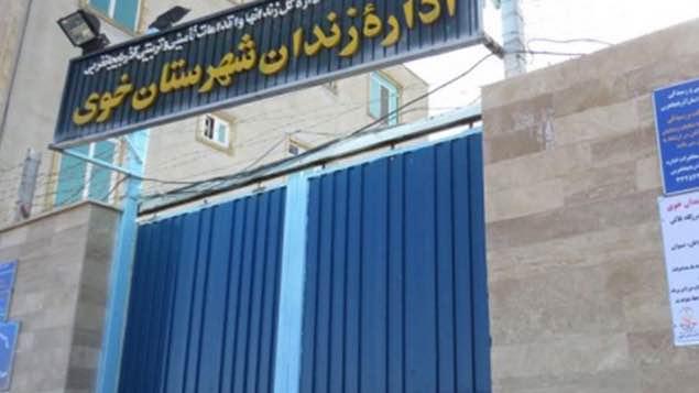 ضرب و شتم یک زن بازداشتی توسط ماموران زندان خوی