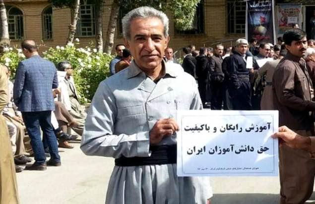 آزادی یک معلم بازداشتی با تودیع وثیقه در سقز