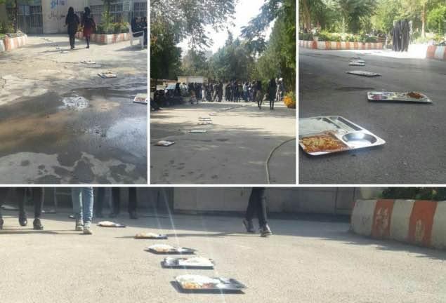 اعتراض دانشجویان دانشگاه رازی کرمانشاه به  تداوم مشکلات صنفی و رفاهی
