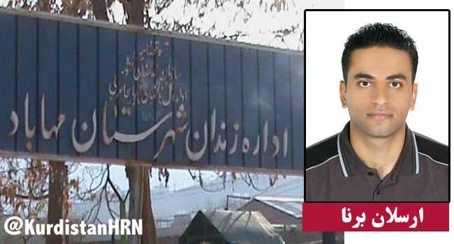 انتقال یک روزنامهنگار کُرد جهت تحمل دوران حبس به زندان مهاباد