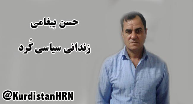 محرومیت از رسیدگی پزشکی یک زندانی سیاسی کُرد در زندان مرکزی ارومیه