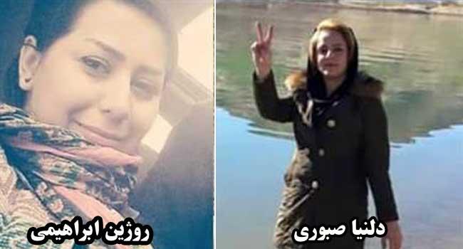 روژین ابراهیمی و دلنیا صبوری به زندان سنندج منتقل شدند