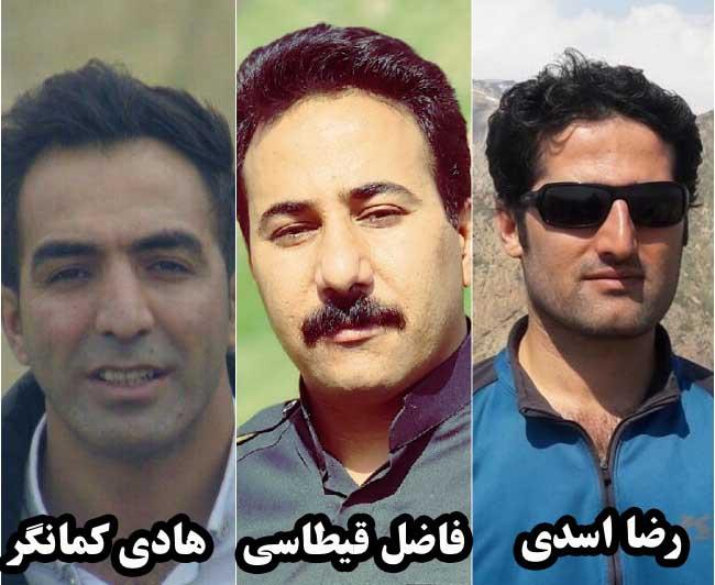 بازداشت ٣ فعال محیط زیست در شهر کامیاران