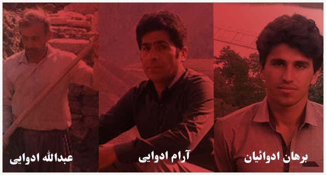 قرار بازداشت سه شهروند کُرد تمدید شد