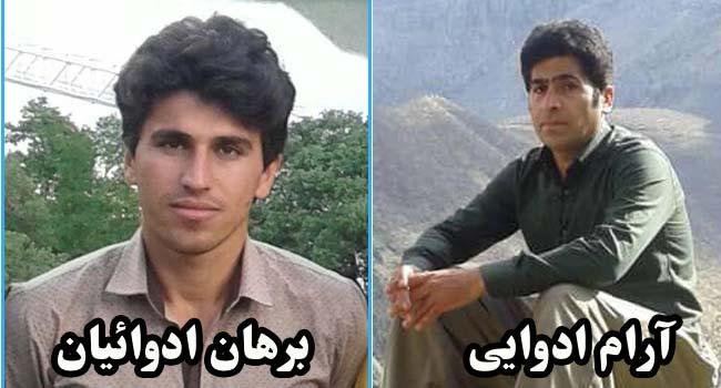 بازداشت دو شهروند کُرد توسط نیروهای اطلاعات سپاه در هورامان