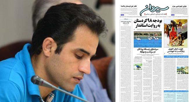 تشکیل پرونده قضایی برای سردبیر هفته نامه سیروان