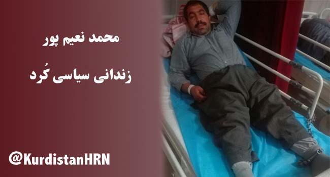 بازداشت و انتقال یک شهروند کُرد جهت تحمل دوران محكوميتاش به زندان مرکزی سنندج